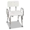"""DMI® Shower Chair - w/ Arms, White, 21"""" X 21 X 32"""