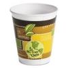 HUHTAMAKI Insulated Hot Cups - 12 Oz, Green/Brown