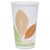 SOLO CUP Bare™ Eco-Forward™ Compostable PLA Paper Hot Cups - 8 OZ