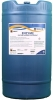 SSS UNX Enzyme Laundry Detergent - 15 Gal.